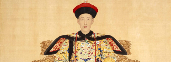 Portrait of Emperor Qianlong in Court Dress