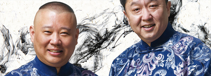 Herr Guo und Herr Liu