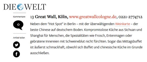 Wir gehören zu den 35 besten Restaurants in Deutschland!